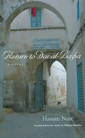 Return To Dar Al Basha PDF