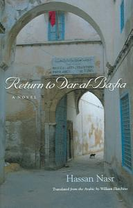Return To Dar Al Basha PDF
