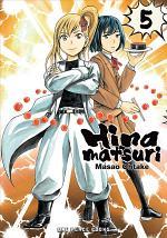 Hinamatsuri Volume 5