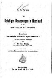 Die Geistigen Bewegungen in Russland in der ersten Hälfte des XIX. Jahrhunderts: Band 1