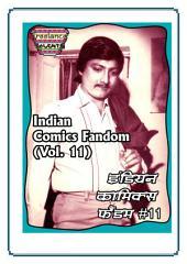 Indian Comics Fandom (Vol. 11): इंडियन कॉमिक्स फैंडम #11