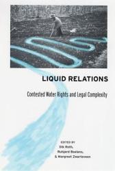 Liquid Relations Book PDF