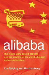 Alibaba Book PDF