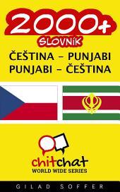 2000+ Čeština - Punjabi Punjabi - Čeština Slovník