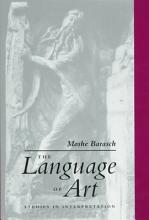 The Language of Art PDF