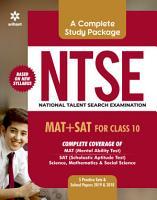 Study Guide NTSE  MAT   SAT  for Class 10th 2019 2020 PDF