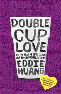 Double Cup Love Book