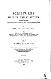Scriptures: Hebrew and Christian