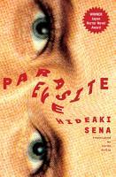Parasite Eve PDF