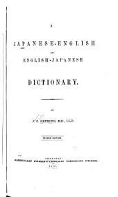 A Japanese-English and English-Japanese Dictionary