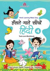 Hanste-Gaate Seekhen Hindi – 4