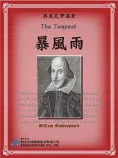 The Tempest (暴風雨)