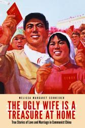 The Ugly Wife Is A Treasure At Home Book PDF