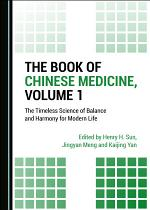The Book of Chinese Medicine, Volume 1