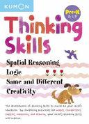 Thinking Skills Pre K Book