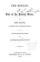 The Moriad PDF