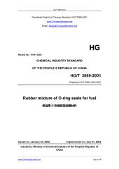 HG/T 3089-2001: Translated English of Chinese Standard. (HGT 3089-2001, HG/T3089-2001, HGT3089-2001): Rubber mixture of O-ring seals for fuel.