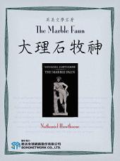 The Marble Faun (大理石牧神)