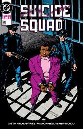 Suicide Squad (1987 - 1992) #39