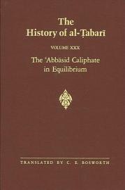 History of al Tabari Vol  30  The PDF