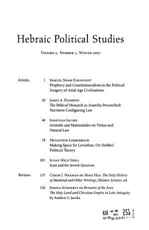 Hebraic Political Studies