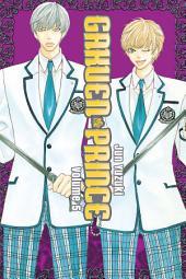Gakuen Prince: Volume 5