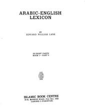 Arabic-English Lexicon: الجزء 3