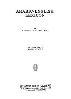 Arabic English Lexicon Book
