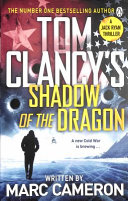 Tom Clancy s Shadow of the Dragon
