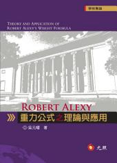 Robert Alexy重力公式之理論與應用
