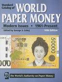 Standard Catalog of World Paper Money   Modern Issues PDF