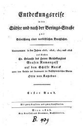 Museum der Neuesten und Interessantesten: Reisebeschreibungen für gebildete Leser. Vollstaendig nach den Originalausgaben, Bände 1-2