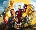 The Art of Iron Man  10th Anniversary Edition