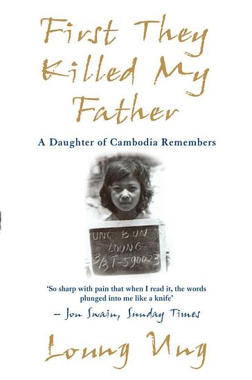 First They Killed My Father PDF