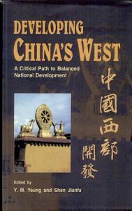 Developing China s West PDF