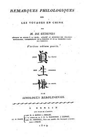 Remarques philologiques sur les voyages en Chine de M. de Guignes