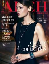 ARCH雅趣時尚生活327期: 轉換式珠寶 美的多重姿態