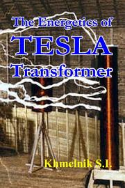 The Energetics Of Tesla Transformers