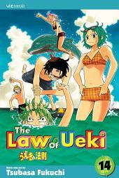 The Law of Ueki, Vol. 14: Ambush!
