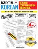 Essential Korean Reading Comprehension Workbook
