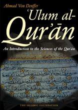 Ulum al Qur an PDF