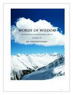 Words of Wisdom (Volume 31)