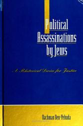 Political Assassinations By Jews Book PDF