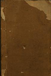 夢梁錄: 二〇卷, 第 105-114 卷