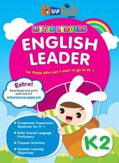 e-Little Leaders: English Leader K2