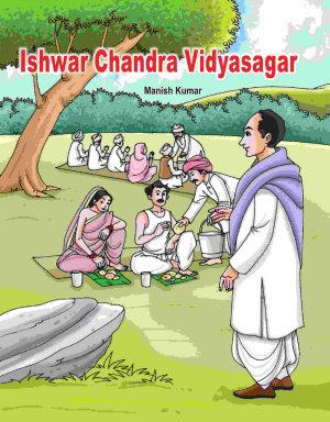 Ishwar Chandra Vidyasagar PDF