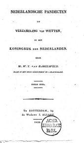 Nederlandsche pandecten, of Verzameling van wetten in het Koningrijk der Nederlanden: Volume 3
