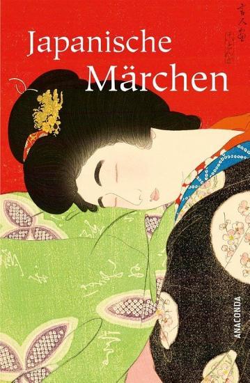 Japanische M  rchen PDF