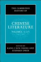 The Cambridge History of Chinese Literature PDF