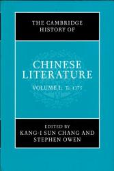 The Cambridge History Of Chinese Literature Book PDF